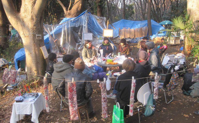 Blue Tent Village u2013 Misako Ichimura & Blue Tent Village u2013 visibleproject
