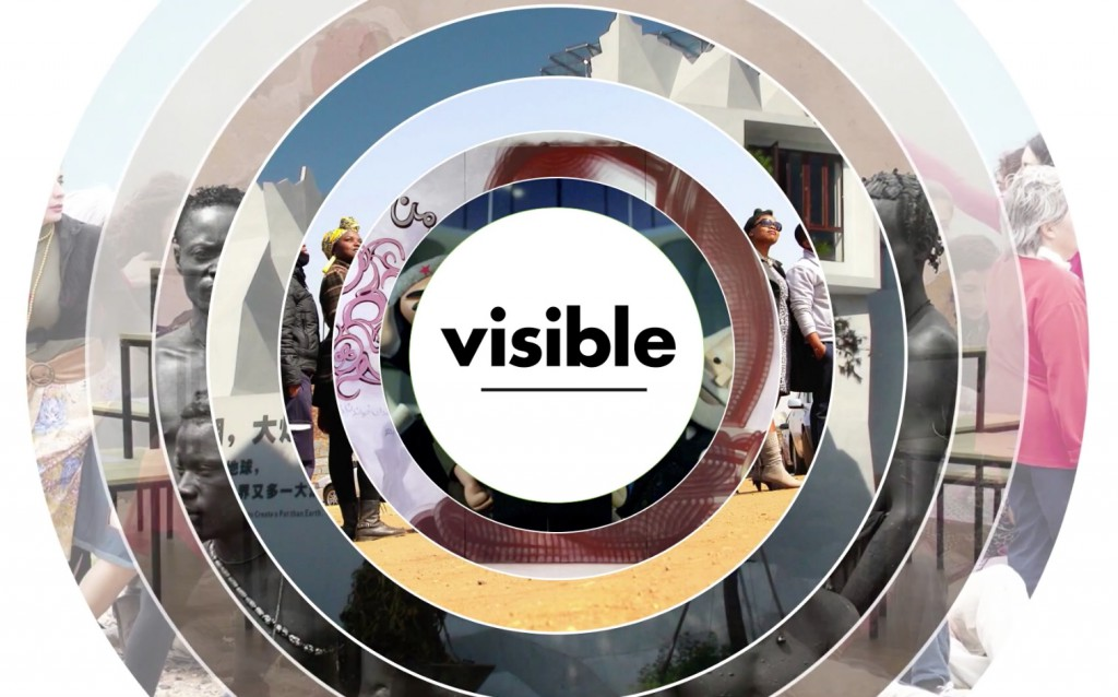 An introduction to the Visible project